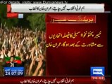 Breaking News - Imran Khan announces to lead the protest towards Red Zone Islamabad tomorrow