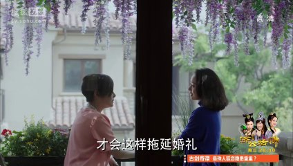 一見不鍾情 第22集 Love at Second Sight Ep22