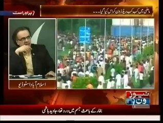 Live With Dr Shahid Masood - 18th August 2014