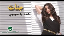 Most Beautiful Arabic Song - Keda ya Habibi   Full HD