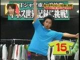 ARASHI Satoshi Ohno y las 170 playeras 2/2