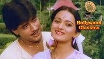 Na Kaho Na Haan Kaho - Best Of Mohammed Aziz - Ravindra Jain Hits - Babul