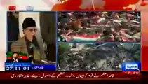 Tahir Ul Qadri Speech In Revolution March Islamabad - 18th August 2014