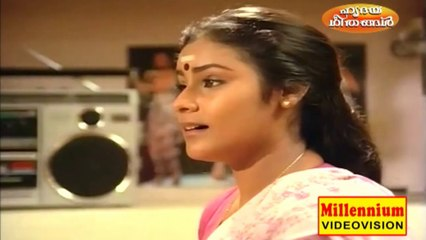 Naadangalaay neevaroo |  Ninnishtam Ennishtam | Malayalam Film Song
