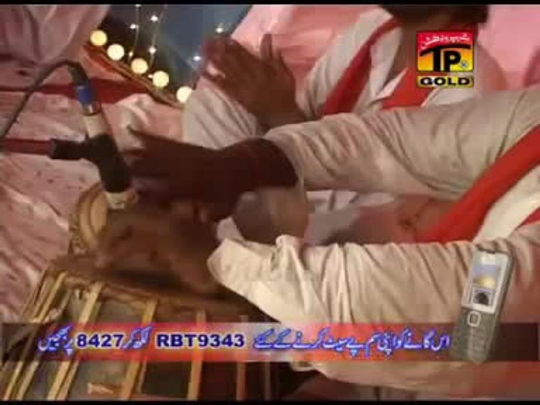 Bas Allah Hi Allah - Naina Kanwal