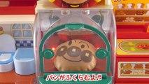 アンパンマン パン工場おもちゃ「パンがふくらむおしゃべりパン工場」