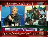 Taimoor Shabbir Sharif (Nephew of Army Chief Raheel Sharif) Stopped By Punjab Police To Participate In PTI Azadi March_1
