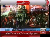 Imran Khan & Tahir Qadri parying before Red zone March