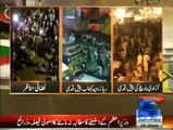 Samaa News Special Transmission Azadi & Inqilab March 09pm to 10pm - 19th August 2014