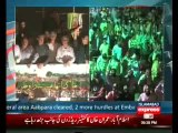 Express News Special Transmission Azadi & Inqilab March 09pm to 10pm - 19th August 2014
