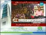 March Khatum Dharna Jari 11 to 12 Pm - 19th August 2014