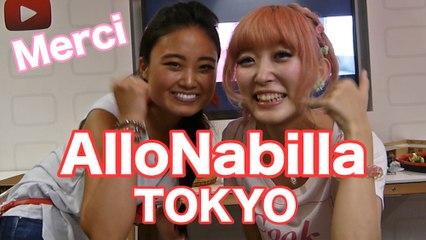 Merci AlloNabilla Tokyo ☆ Miki & Kumamiki Vidéo spéciale /Collaboration