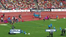 L'incroyable remontée de Floria Guei aux Championnats d'Europe d'Athletisme à Zurich