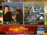 Imran Khan Exclusive Interview with Nadeem Malik - 20 August 2014