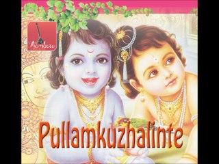 Pullamkuzhal I Kannante Munnil I Malayalam Devotional