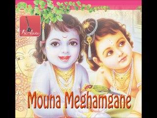 Mounameghamthame I Kannante Munnil I Malayalam Devotional