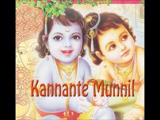 Kannante Munnil I Kannante Munnil I Malayalam Devotional