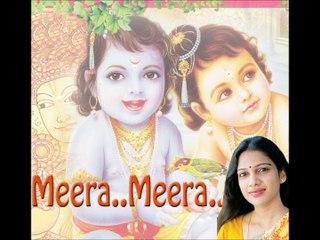 Meera ( F ) I Kannante Munnil I Malayalam Devotional