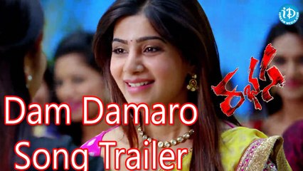 Jr. NTR's Rabasa Latest Song Trailer - Dam Damare Song - Samantha, Pranitha - Rabhasa
