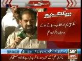 Negotiations between PAT and Government Negotiation Team Failed Mubashir Luqman
