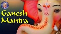 Ganesh Mantra With Lyrics || Vakratunda Mahakaya 108 Times Chanting By Brahmins