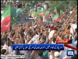 Dunya news Headlines 21 August 2014, 20:00 PM