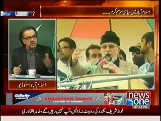 Live With Dr Shahid Masood (Part 1) - 21st August 2014