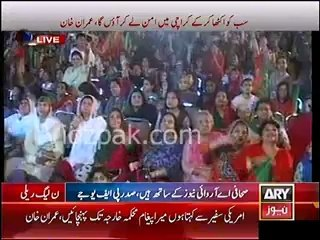 America is with Nawaz Sharif & ALLAH is with me :- Imran Khan Complete Speech