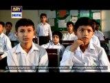 Ek Mohabbat Kay Baad Ep - 13 - 21st August 2014