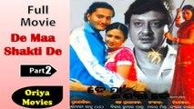 Maa Shakti - Episode 52 - video dailymotion