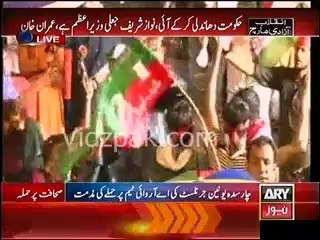 Imran Khan & PTI Supporters celebrations during Heavy rain