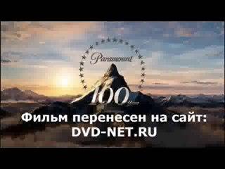ПЯТЬДЕСЯТ ОТТЕНКОВ СЕРОГО смотреть онлайн в хорошем качестве HD полный фильм бесплатно 2014