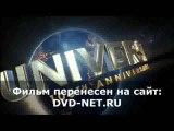 ТУПОЙ И ЕЩЕ ТУПЕЕ 2 смотреть онлайн в хорошем качестве HD полный фильм бесплатно 2014