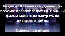 В хорошем качестве HD 720 бесплатно фильм кавказская пленница 2