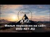 НЕСЛОМЛЕННЫЙ смотреть онлайн в хорошем качестве HD полный фильм бесплатно 2014