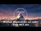 НАВСТРЕЧУ ШТОРМУ смотреть онлайн в хорошем качестве HD полный фильм бесплатно 2014