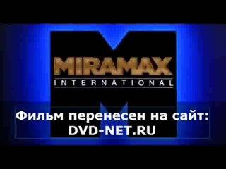 БАГРОВЫЙ ПИК смотреть онлайн в хорошем качестве HD полный фильм бесплатно 2014