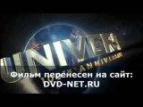 ДРАКУЛА смотреть онлайн в хорошем качестве HD полный фильм бесплатно 2014