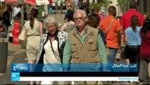 ريبورتاج - ما السر وراء هجرة المتقاعدين من فرنسا نحو البرتغال؟