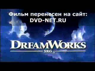 ПЯТЬДЕСЯТ ОТТЕНКОВ СЕРОГО смотреть онлайн в хорошем качестве HD фильм скачать бесплатно 2014