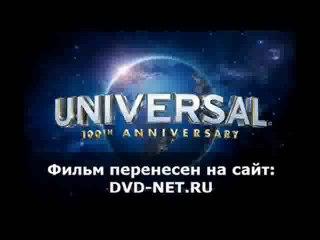 КАК ПРИРУЧИТЬ ДРАКОНА 3 смотреть онлайн в хорошем качестве HD фильм скачать бесплатно 2014