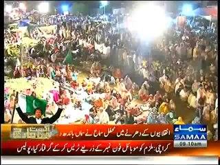 Tahir Ul Qadri Doing Shayari In Revolution March