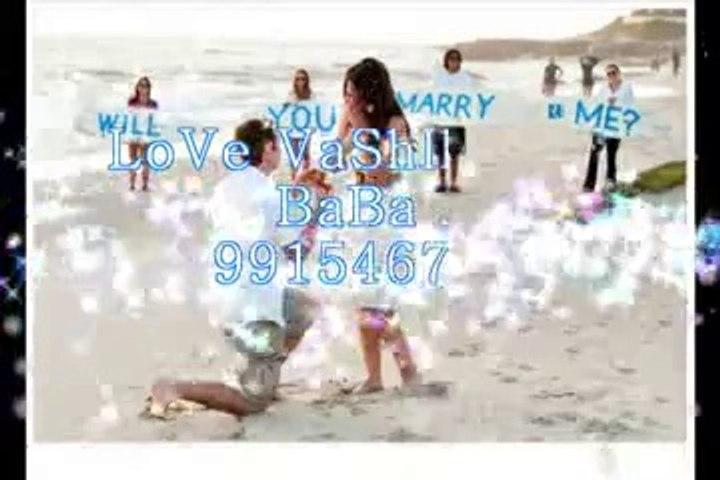 vodo spell get your love back by vashikaran+91-9915467377 | Godialy.com