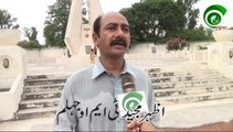 Azhar Majeed T.M.O Jhelum Say some words in 14 August programme in Major Akram Shaheed Park
