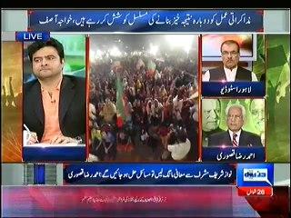 Ahmed raza Kasori Exposed the Power Behind Qadri and Imran