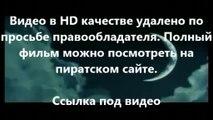 В хорошем качестве HD 720 кавказская пленница 2 хд