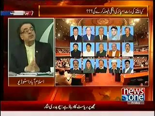 Live With Dr Shahid Masood (Part 2) - 22nd August 2014