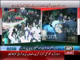 Clash between PTI & PML N Supporters in Defence Lahore , PML N rally had only men & boys but PTI had people from all ages & genders