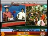 Ary News Special Transmission Azadi & Inqilab March 10pm to 11pm - 22nd August 2014