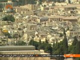 بیتالمقدس کی تاریخ | History of Qods | The Reality Palestine | Sahartv Urdu